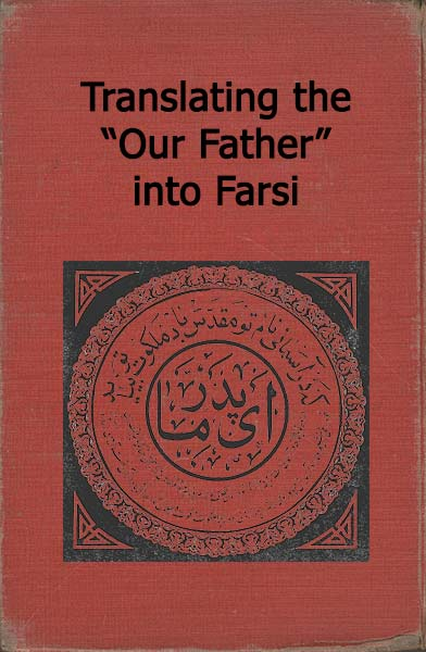 Our-Father3